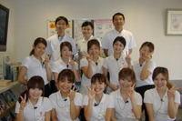 Staff500