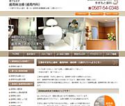 Sisyubyoyobosika320x273