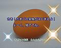 Nl71444921988_1444922608_450x356