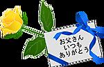 08_chichi08_2