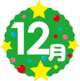 12moji523x530